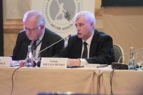 В Петербурге обсудят проблему современного европейского неофашизма