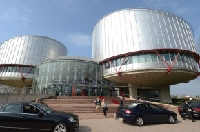 Украина подала иск против России в Европейский суд по правам человека