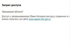 Роскомнадзор массово заблокировал страницы оппозиционных СМИ