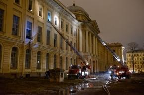 В Петербурге ночью горела Академия художеств