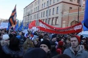 35 тысяч бюджетников собрали на митинг в центре Петербурга