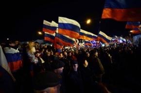 Более 90% россиян согласны с присоединением Крыма к России