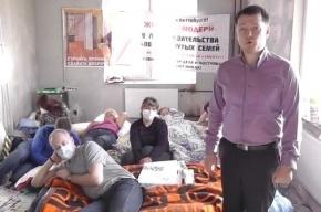 В Петербурге обманутые дольщики ЖК «Охта-модерн» записали видеообращение к президенту
