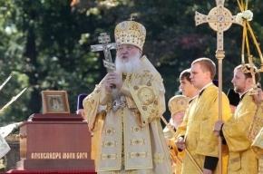 Патриарх Кирилл пообещал не допустить кровопролития на Украине