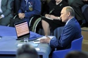 Путин ответит на вопросы о Крыме на «прямой линии» в апреле