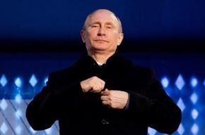 Рейтинг Путина достиг максимального значения за три года