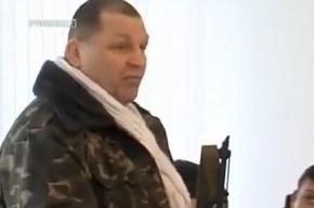 СК РФ возбудил дело против евромайдановца Сашка Билого
