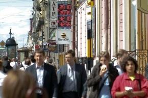 ЦБ РФ: Российский рубль укрепится за 6-9 месяцев