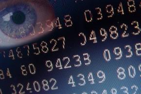 Отец и сын-хакер из России украли 58 тысяч долларов у банков США