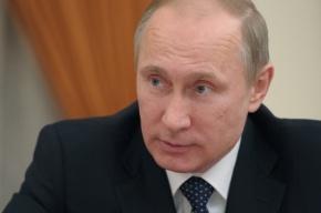 Путин и Обама обсудили ситуацию на Украине