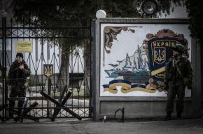 Крым покинут менее двух тысяч украинских военных
