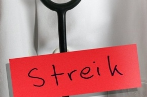 Петербургские врачи объявили голодовку из-за зарплаты 11,5 тысяч рублей
