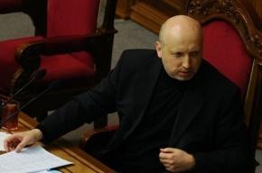 Турчинов объявил частичную мобилизацию на Украине