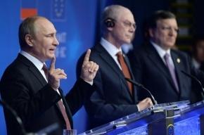 Левада-центр: рейтинг Путина достиг 80%