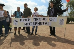 Госдума одобрила проект блокировки сайтов с любым пиратским контентом