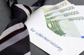В Госдуме предлагают ограничить зарплату чиновникам и госменеджерам
