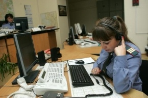 В Ленобласти офицер ФСБ пропал после ссоры с женой