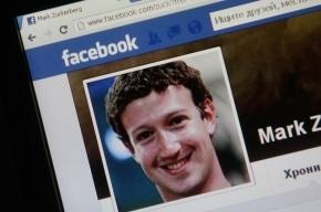 Facebook будет использовать беспилотники для доступного интернета