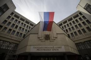 В Крыму установили курс украинской валюты: 3,8 рубля за гривну
