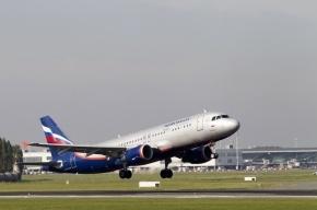 Российские авиакомпании меняют маршруты рейсов, проходящих через Украину