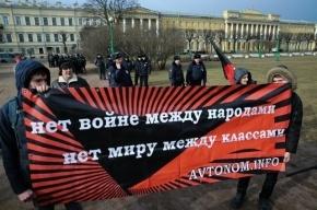 Международный женский день на улицах Петербурга