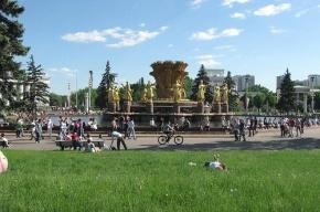 Суббота стала самым теплым днем в Москве с начала весны