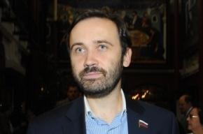 Депутат Пономарев открестился от закона против русофобии