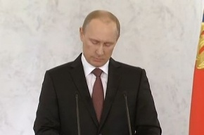 Обращение Владимира Путина к ФС по вопросу принятия Крыма в состав России: международное право