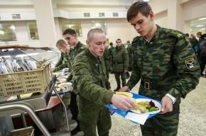 Призывникам в России выдадут крем для рук и гель для душа