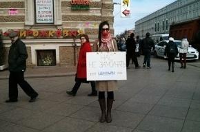 В Петербурге продолжается пикет в поддержку «Ленты.ру»