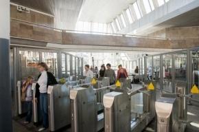 Оплатить проезд в метро Петербурга скоро можно будет банковской картой