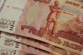 Чиновникам запретят иметь валютные счета в российских банках