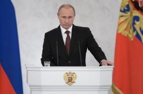 Более 110 тысяч человек пришли на митинг в поддержку Крыма в Москве