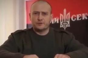 Суд в Москве заочно арестовал лидера «Правого сектора» Яроша