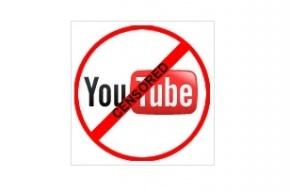 В Петербурге заблокировали видеохостинг Youtube