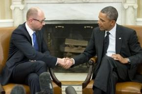 СМИ: США отказали Украине в предоставлении военной помощи
