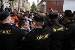 На антивоенных акциях в центре Москвы уже задержаны 265 человек