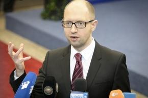 Украина и ЕС подписали политическую часть соглашения об «ассоциации»