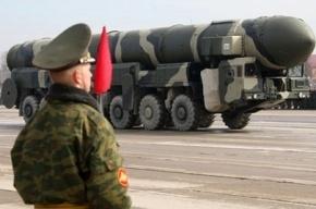 Россия уведомила США о запуске баллистической ракеты