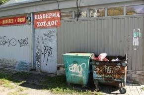 В Калининграде 67 человек отравились шавермой
