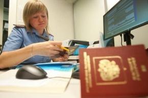 ЛДПР предлагает ввести штрафы за сокрытие двойного гражданства