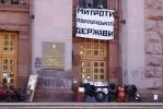 Киевский Майдан в апреле 2014 года: Фоторепортаж
