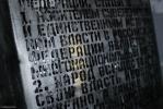"""Тимофей Радя, проект """"Статья"""" : Фоторепортаж"""