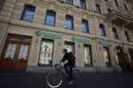Максим Полетаев открыл в Санкт-Петербурге крупнейший офис Сбербанка на Невском проспекте: Фоторепортаж