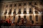 Фоторепортаж: «В Академии художеств 10 апреля произошел пожар»