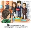 Павел Дуров наглядно объяснил причины не возвращаться в Россию : Фоторепортаж