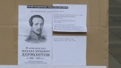 В субботу на Невском открылся «Музей вандализма под открытым небом» : Фоторепортаж