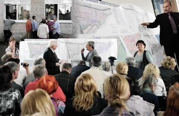Общественные слушания в Петербурге хотят модернизировать