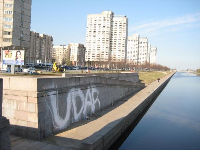 На Васильевском острове прославляют партию Кличко : Фото