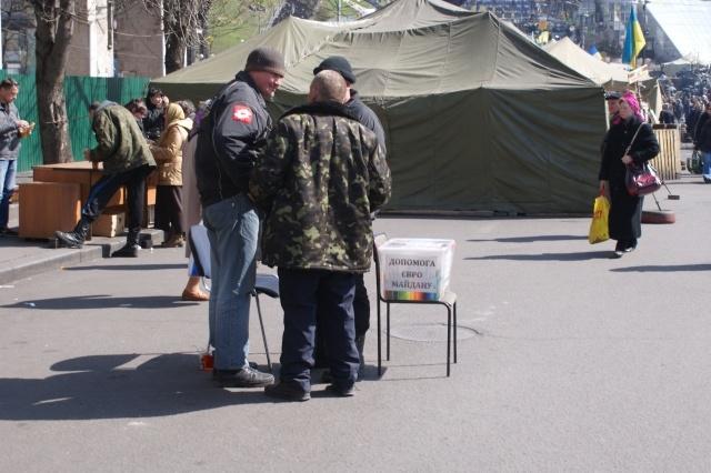 Киевский Майдан в апреле 2014 года: Фото
